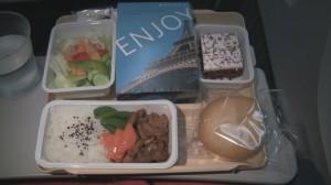 Meal aboard Delta 777-200.